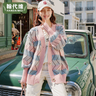 2020春秋新款韩版宽松开衫毛衣外套女休闲百搭长袖套头针织衫