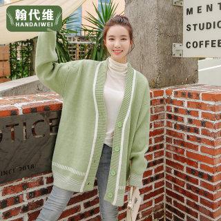 2020春秋新款开衫毛衣外套女韩版宽松慵懒风针织开衫毛衣女
