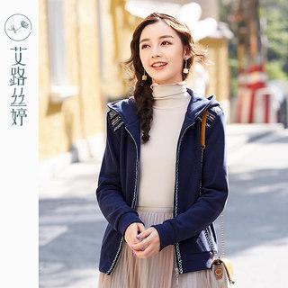 刺绣连帽加绒外套女新款韩版小个子宽松拉链开衫