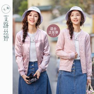 婷刺绣两面穿外套女装2020春装新款韩版拉链开衫宽松棒球服