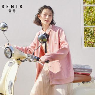 森马外套女新款学院风夹克少女粉色V领短款上衣学生开衫