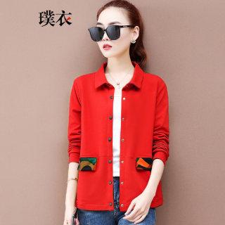 2020春装新款 女韩版休闲POLO领夹克开衫短款宽松小个子长袖外套