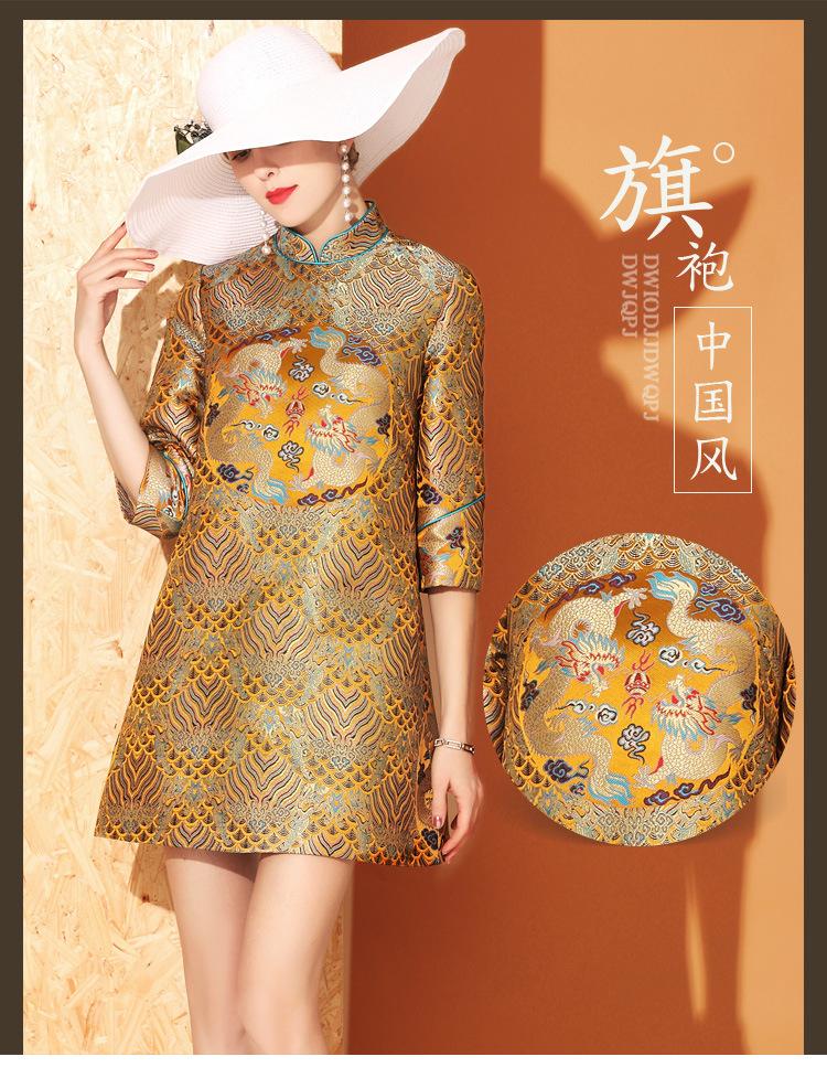 当季新品 改良旗袍短款修身2020春季新品七分袖中国风女装复古宽松时尚提花