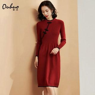 2020春装新款酒红色针织连衣裙复古收腰中长款冬天内搭毛衣裙打底