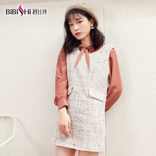 2020春秋新款套装裙女纯色衬衫编织格子无袖连衣裙小香风潮两件套