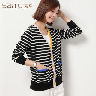 新款韩版春秋外套潮V领条纹撞色女式100%羊毛针织开衫