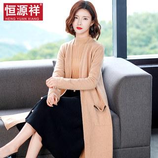 2020秋季新款中长款针织开衫女宽松外套简约慵懒风外搭上衣