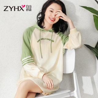 中长款韩版卫衣裙女2020新款春季连帽宽松套头撞色外套