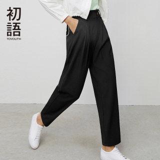 韩版宽松高腰阔腿裤高腰垂感西装休闲裤女