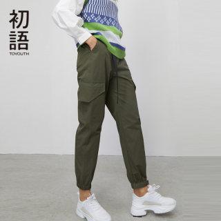 宽松直筒哈伦束脚显瘦运动工装机能风休闲裤女