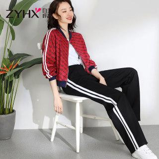 休闲运动套装女2020新款春装开衫外套两件套洋气减龄裤装