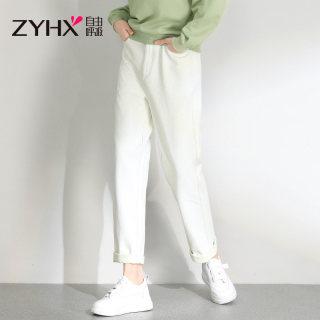白色休闲裤女2020春季新款直筒裤宽松烟管裤宽松韩版长裤