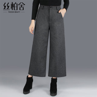 2020春季新款女装垂感阔腿简约宽松九分休闲裤子