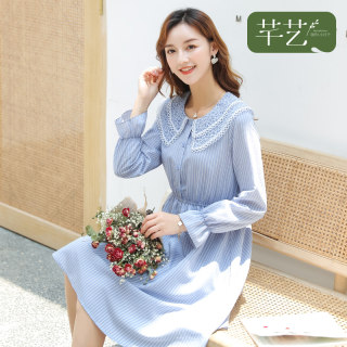 2020秋季新款蓝色条纹连衣裙女韩版收腰显瘦中长款裙子