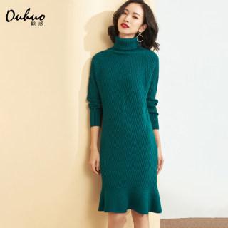 针织连衣裙秋冬法式中长款内搭打底配大衣的厚裙子冬季高领毛衣裙