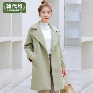 毛呢外套女2020新款时尚气质森女中长款翻领大衣外套