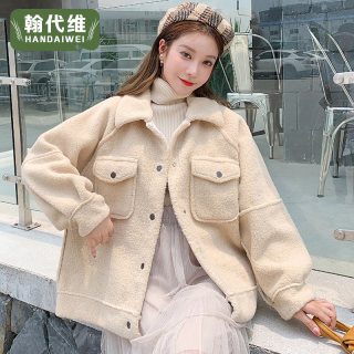 2020新款韩版宽松口袋毛绒呢子外套女学院风外套上衣潮