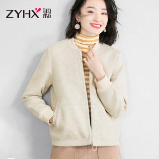 秋季棒球服外套女2020新款春秋韩版宽松工装运动休闲夹克