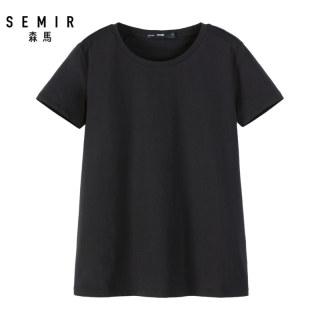纯色短袖T恤女2020春新款舒适弹力针织t恤上衣ins潮流套头衫