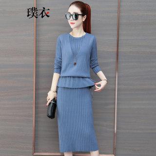 春季新款 女韩版长袖针织衫连衣裙+针织衫马甲两件套套装