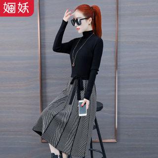 秋冬季新款高冷御姐风成熟气质中长款内搭打底针织连衣裙子女