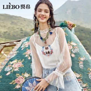 花边圆领长袖雪纺衫女2020新款夏装刺绣镂空网纱性感蕾丝小衫