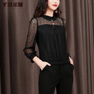 蕾丝打底衫女洋气小衫2020新款女装春时尚短款气质雪纺衫