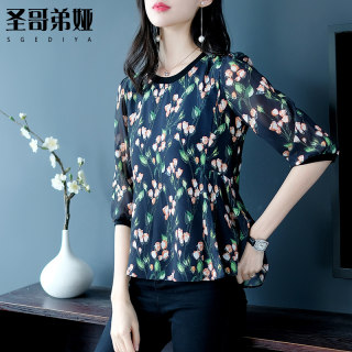 2020春新款女士雪纺衫韩版碎花遮肚子百搭气质小衫宽松拼接蕾丝雪纺衫