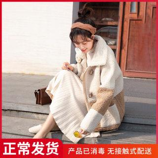 羊羔毛外套女2020年秋冬新款撞色拼接韩版皮毛一体宽松绒大衣