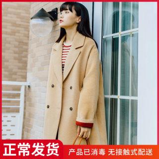 秋冬季呢子外套加棉韩版中长款双排扣时尚显瘦毛呢大衣女