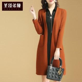 春夏2020新款女装无袖连衣裙两件套时尚打底长袖 外套韩版气质休闲套装