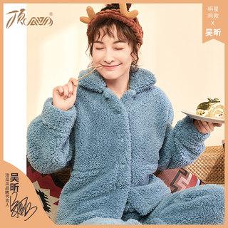 『明星同款 加厚羊羔绒 』情侣睡衣冬季吴昕同款韩版宽松可外穿加厚羊羔绒家居