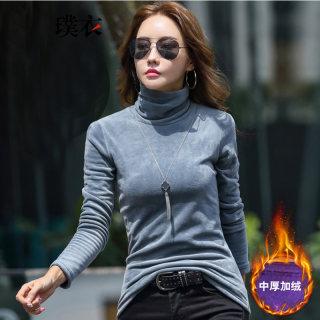 2020冬季新款 女韩版百搭纯色中厚加绒高领修身显瘦长袖打底衫