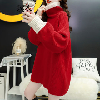 2020秋冬季新款 女韩版慵懒风加厚堆堆高领毛衣宽松长袖针织衫