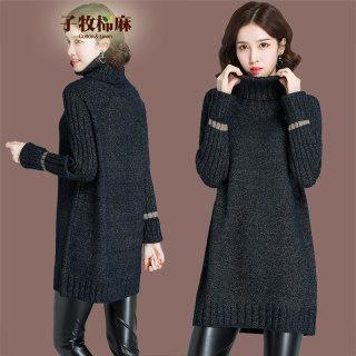 2020秋冬季新款 女韩版百搭高领套头宽松毛衣中长款长袖针织衫
