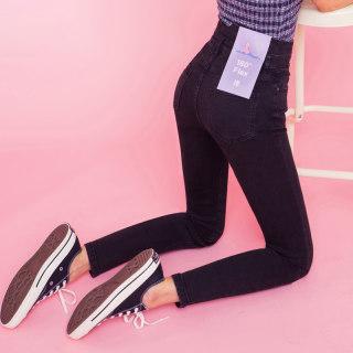 2020秋装新款女装韩版休闲修身小脚长裤女牛仔裤