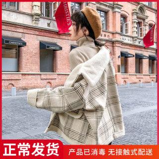 羊羔毛外套女春季新款韩版宽松格子羊羔绒短款毛毛外套棉服潮