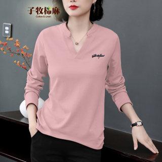 2020春装新款 女韩版印花字母V领套头打底衫宽松大码长袖T恤