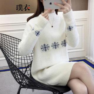 2020秋冬季新款 女韩版仿水貂绒半高领打底毛衣中长款长袖针织衫