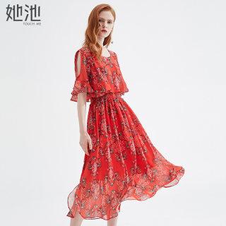 2020春夏新款女装时尚印花露肩袖荷叶袖中长款连衣裙