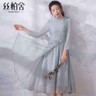 2020春新款简约知性修身显瘦九分袖中长款连衣裙