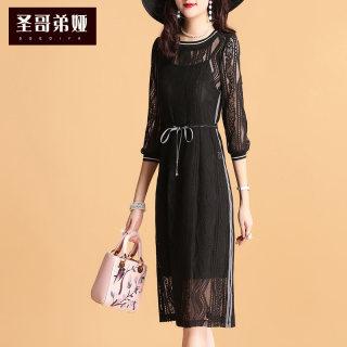 女2020春 收腰显瘦中长款气质长裙 连衣裙