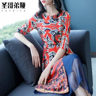 春季法式仙女复古裙过膝印花连衣裙2020新款时尚民族风雪纺裙
