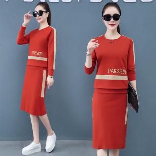 女款2020春季新款针织套装裙时尚洋气小香风韩版卫衣配半身裙两件