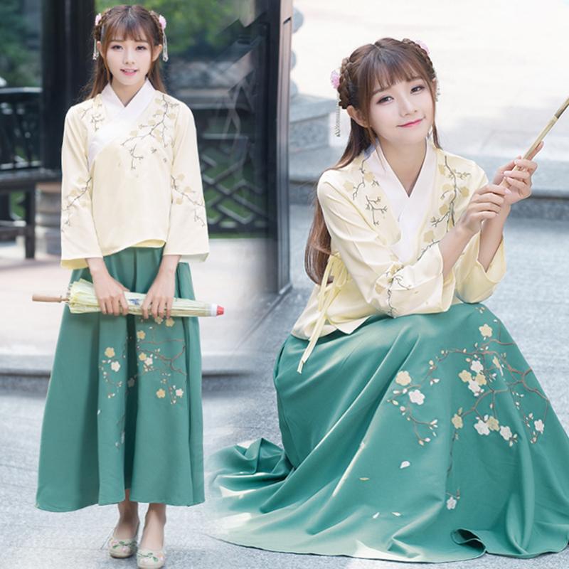 秋季新款改良汉服交领传统绣花古装长袖古典改良汉服衣裙两件套