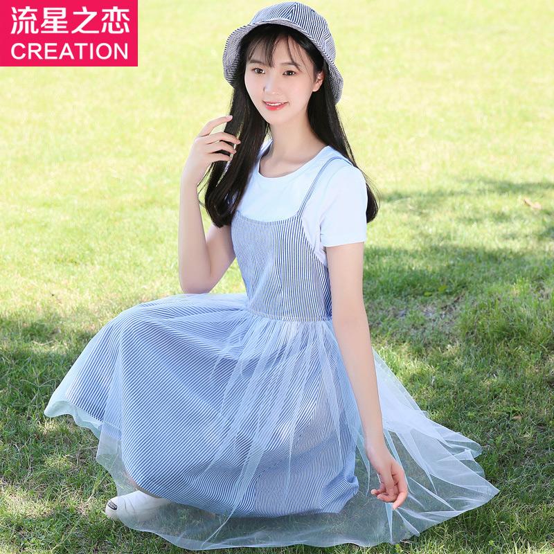 韩版小清新连衣裙两件套夏季新款夏装纱裙套装中腰条纹中腰公主连衣裙