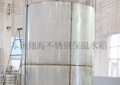 10吨立式酒罐