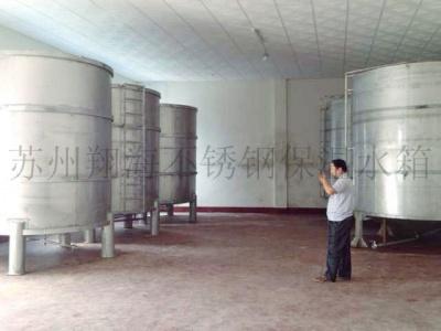慈利酒厂200酒库