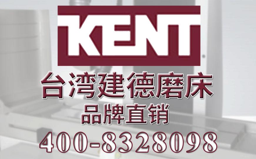 台湾磨床厂家