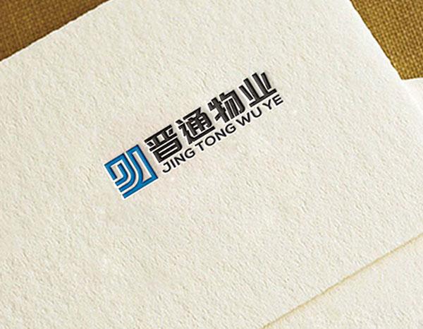 晋通物业标志设计